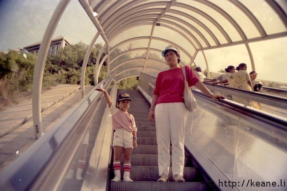 Ocean Park in Hong Kong with my mom in the 1980s