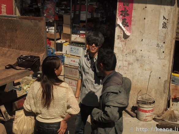Some hip kids in a city in Yunnan