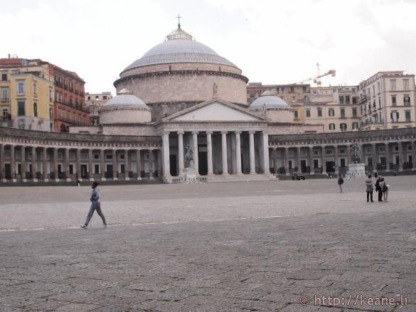 Piazza del Plebiscito in Naples