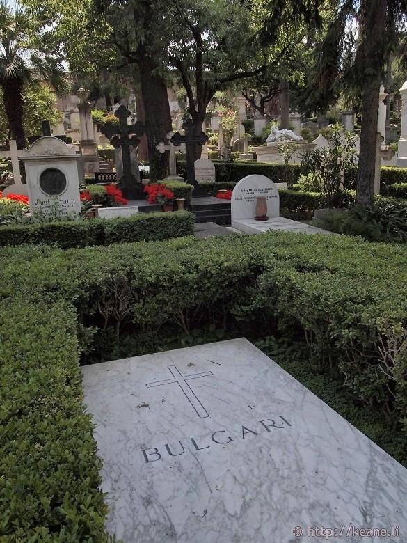 Cimitero Accatolico di Roma - Grave of Bulgari