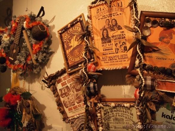 Honolulu City Lights - Christmas 2012 - Hawaiian Music Wreath