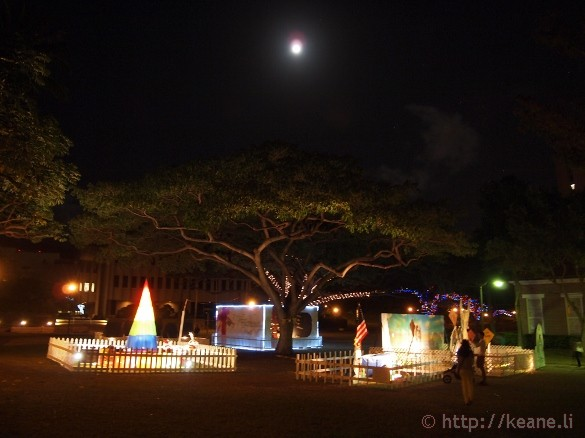 Honolulu City Lights - Christmas 2012 - Full Moon