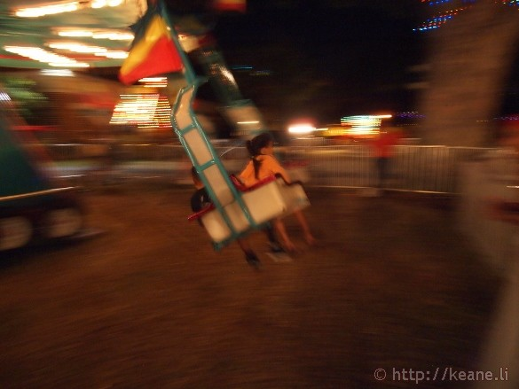 Honolulu City Lights - Christmas 2012 -  Carnival Ride