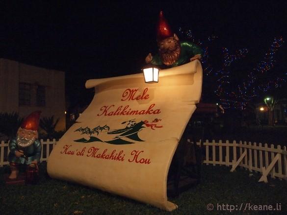 Honolulu City Lights 2012 - Mele Kalikimaka