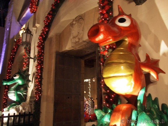 Honolulu City Lights - Christmas 2012 - Seahorses