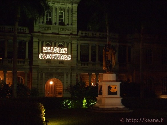 Honolulu City Lights - Christmas 2012 - Kamehameha