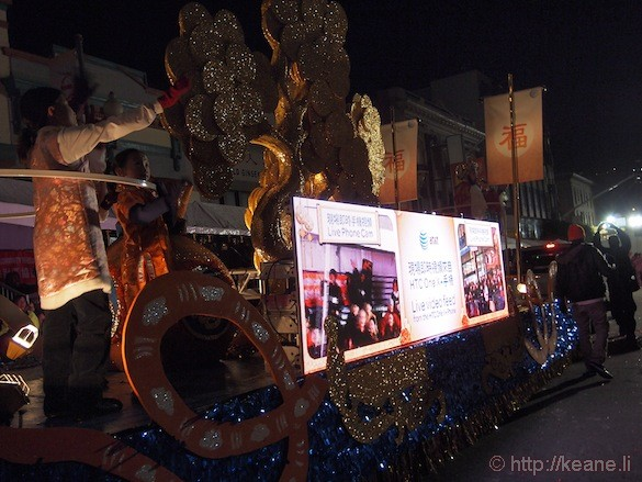 AT&T Chinese New Year float with HTC One X+ livestream