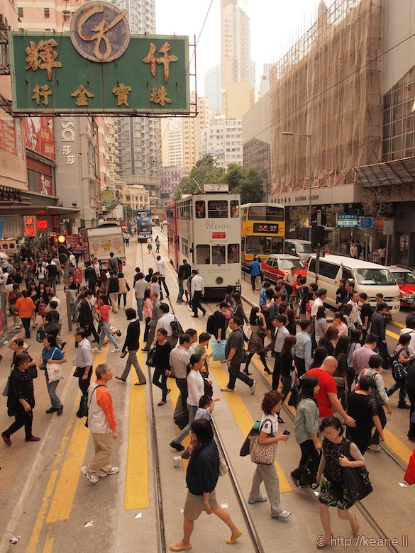 Hong Kong Crowds in Central