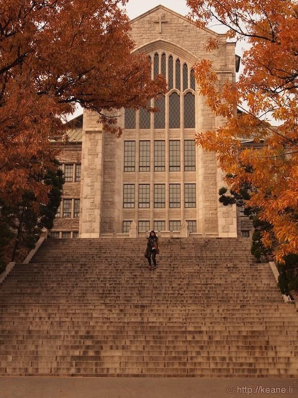 Seoul Women's University