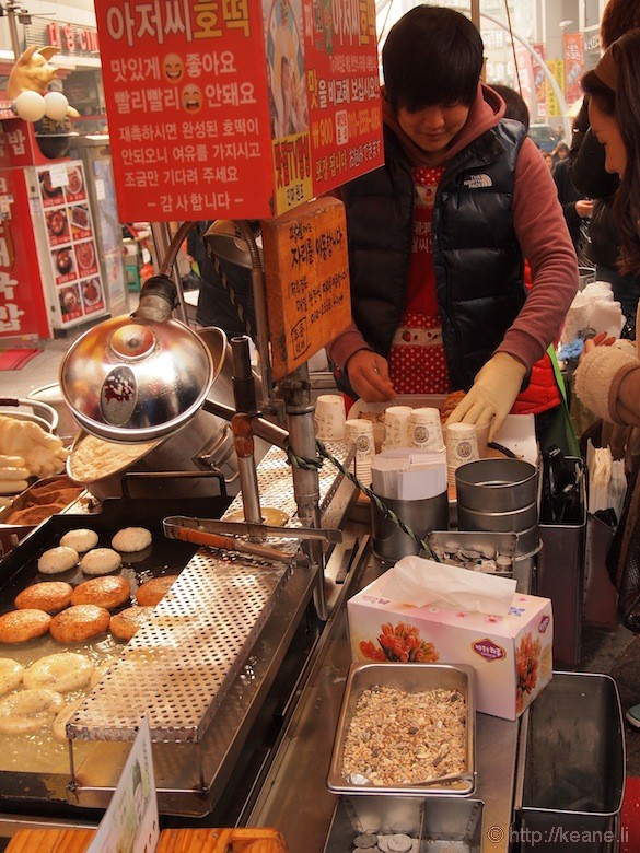 Making Street Snacks in Busan