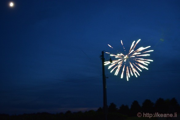 4th of July Fireworks in Decorah, IA