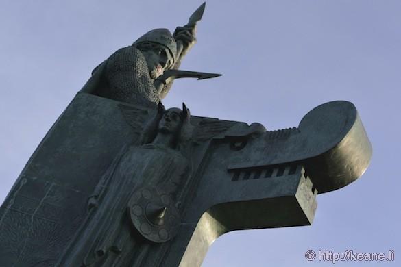 Reykjavík, Iceland - Statue with Lipstick