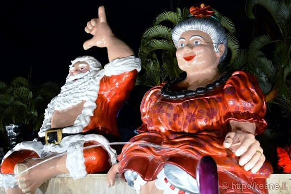 Christmas in Hawaii - Honolulu City Lights 2014