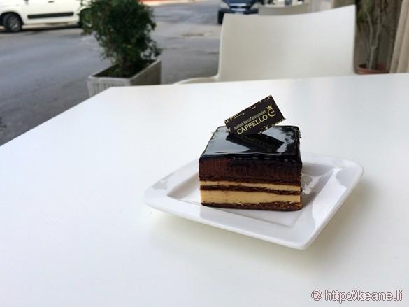 La Torta Settiveli from Pasticceria Cappello