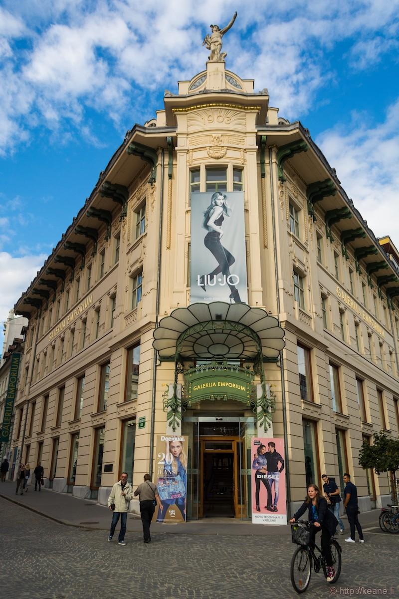 Galerija Emporium in Ljubljana
