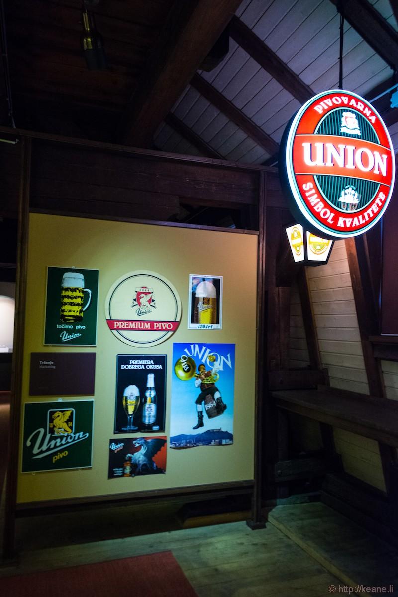 Pivnica Union Brewery in Ljubljana